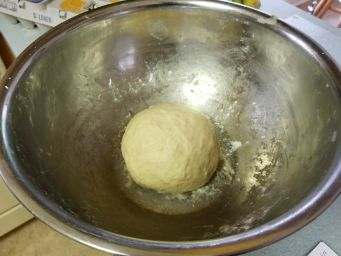 The dough is formed.