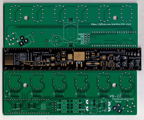 The PCBs for the VFD clock project I