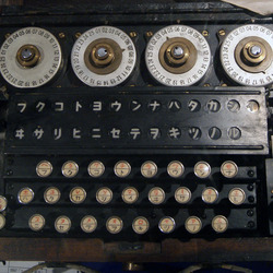 A Japanese machine, much like the Enigma, based on shared knowledge from the Germans.