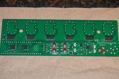 After soldering the surface mount parts.